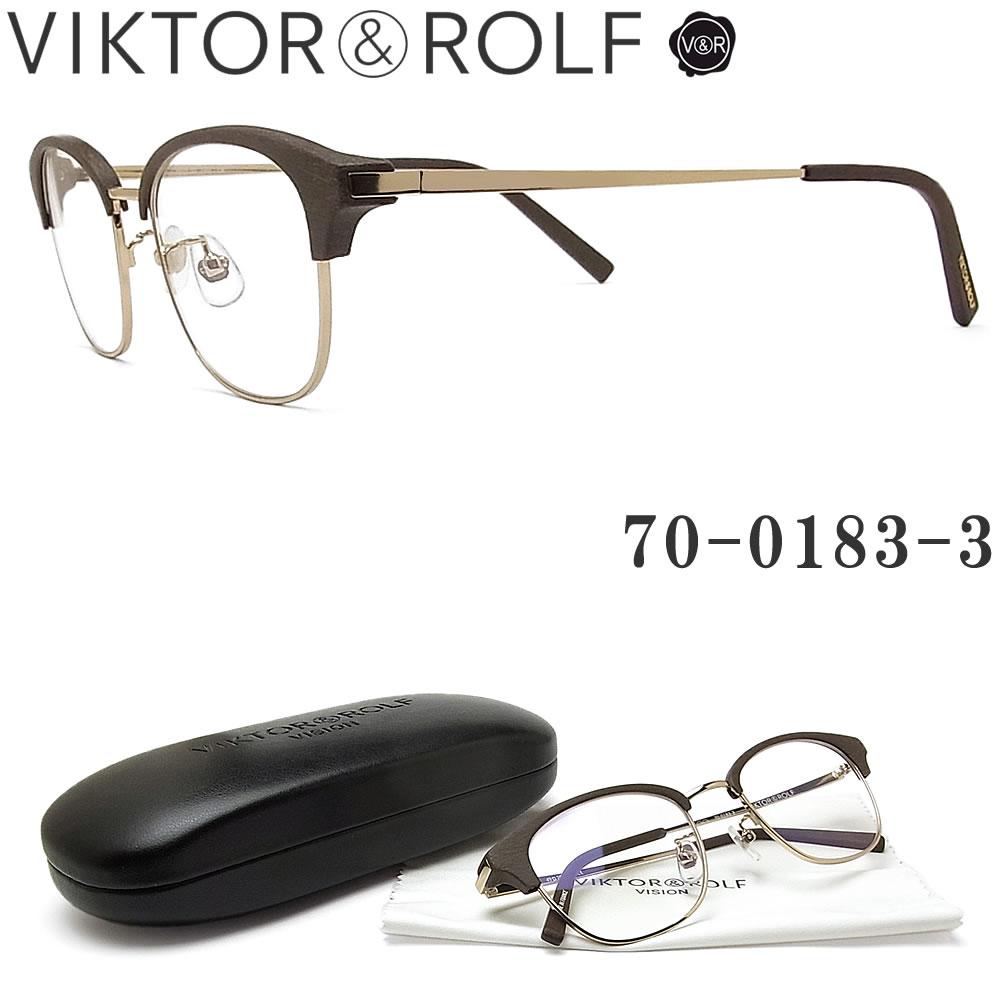 VIKTOR&ROLF ヴィクター&ロルフ メガネ フレーム 70-0183-3 眼鏡 クラシック 伊達メガネ 度付き ブラウン木調 メンズ・レディース メガネ