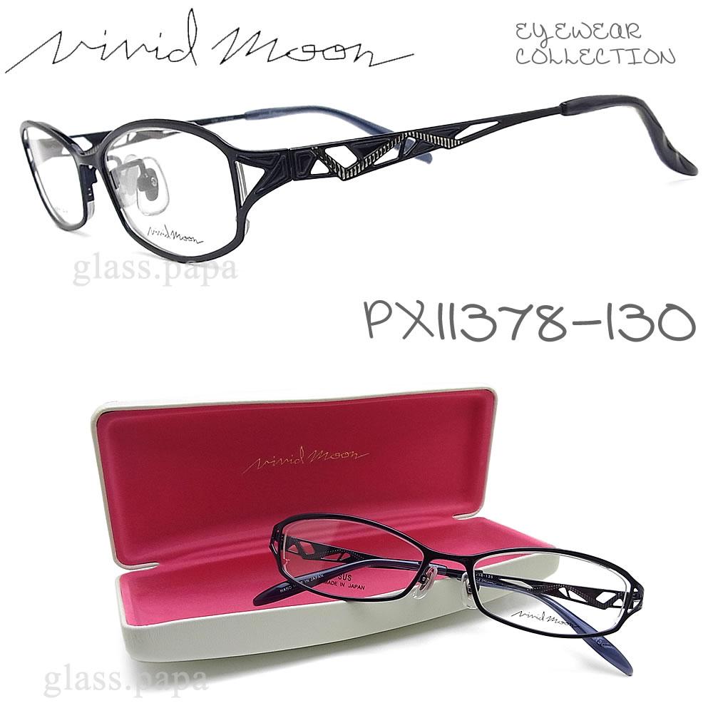 ビビッドムーン VIVID MOON メガネフレーム 11378-130 【送料無料・代引手数料無料】 メタル 眼鏡 ブランド 伊達メガネ 度付き ダークネイビー レディース