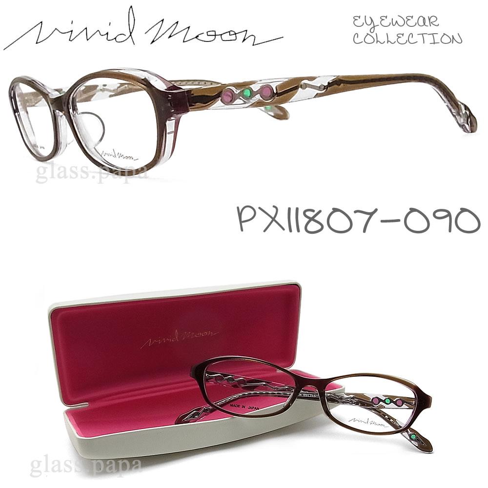 VIVID MOON ビビッドムーン メガネ フレーム VM-11807 090 眼鏡 メタル 日本製 伊達メガネ 度付き ブラウン レディース 女性