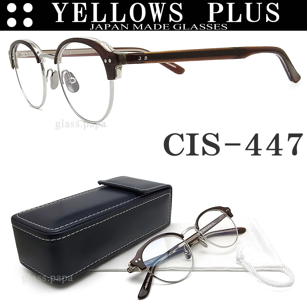 Yellows plus YELLOWS PLUS glasses frames CIS-447 Megane classic date with glasses Brown mens and Womens glasspapa