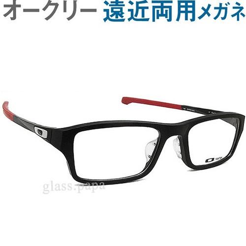30代の頃に戻るメガネ オークリー遠近両用メガネ 安心のHOYA・SEIKOレンズ使用!OAKLEYシャンファー OX8045-0655 やや大きめサイズ 老眼鏡の度数でご注文いただけます
