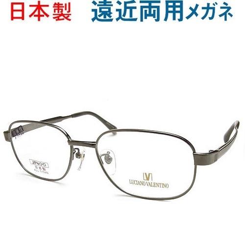遠近両用メガネ ルチアーノバレンチノ6845-S ガンメタ 53ミリ 普通サイズ 日本製 男性用【HOYAレンズ使用・老眼鏡の度数で制作可】