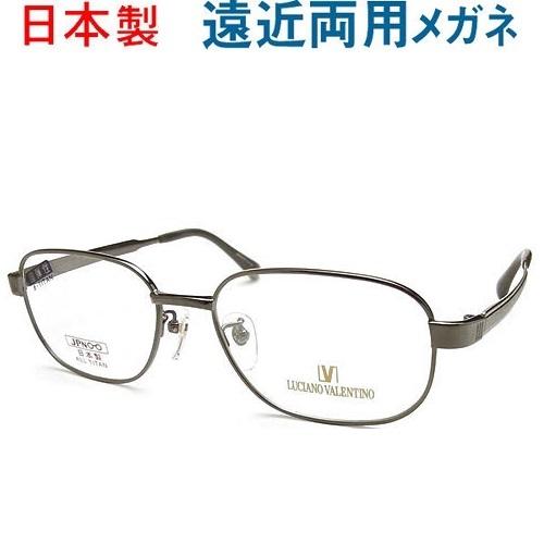 遠近両用メガネ ルチアーノバレンチノ6845-S ガンメタ 57ミリ 大きめサイズ 日本製 男性用【HOYAレンズ使用・老眼鏡の度数で制作可】