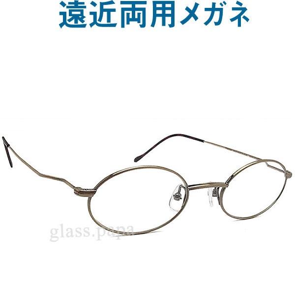 30代の頃に戻るメガネ UNION ATLANTIC遠近両用メガネ3600-11【安心のHOYA・SEIKOレンズ使用 老眼鏡の度数で制作可】ユニオンアトランティック 普通サイズ オーバル お洒落 クラシック