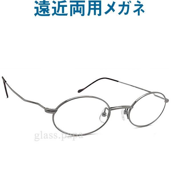 30代の頃に戻るメガネ UNION ATLANTIC遠近両用メガネ3600-12【安心のHOYA・SEIKOレンズ使用 老眼鏡の度数で制作可】ユニオンアトランティック 普通サイズ オーバル お洒落 クラシック