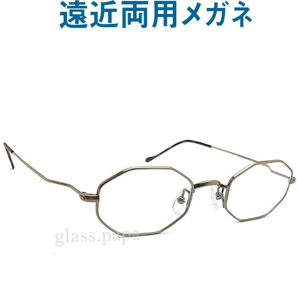 30代の頃に戻るメガネ UNION ATLANTIC遠近両用メガネ3603-11【安心のHOYA・SEIKOレンズ使用 老眼鏡の度数で制作可】ユニオンアトランティック 普通サイズ お洒落 クラシック