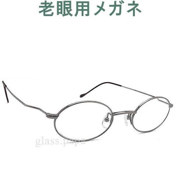 レンズが大切!めちゃ軽 老眼用メガネ HOYA・SEIKOメガネ用薄型レンズ使用 ユニオンアトランティック3600-12 (シニアグラス・リーディンググラス)普通サイズ 男性用・女性用 お洒落なクラシックモデル