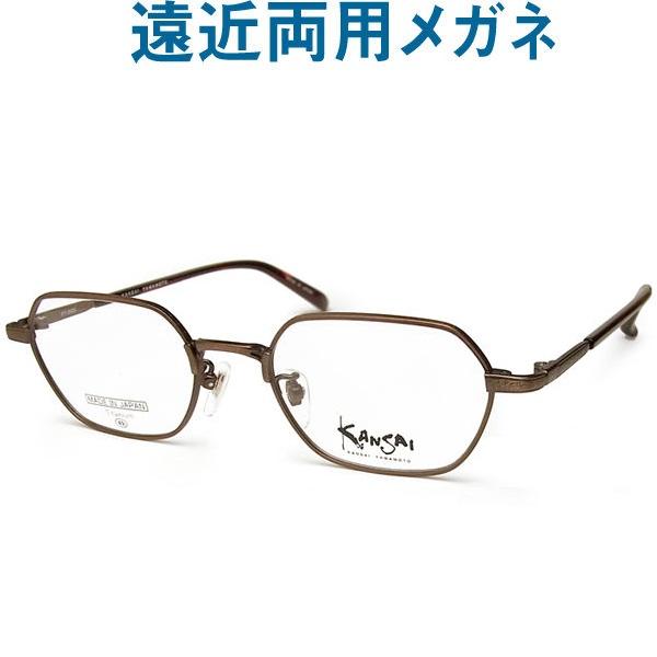 30代の頃に戻るメガネ KANSAI 遠近両用メガネ《安心のSEIKO・HOYAレンズ使用》2025-2 老眼鏡の度数でご注文下さい 近くも見える伊達眼鏡 男性用 普通サイズ 日本製 クラシック