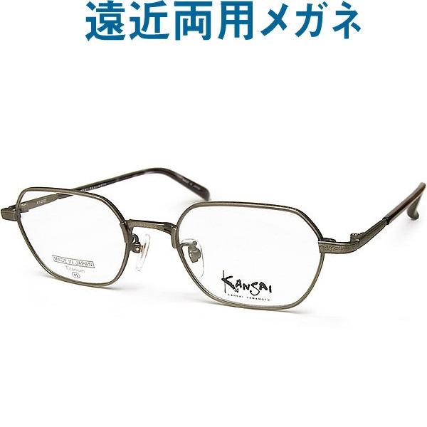 30代の頃に戻るメガネ KANSAI 遠近両用メガネ《安心のSEIKO・HOYAレンズ使用》2025-3 老眼鏡の度数でご注文下さい 近くも見える伊達眼鏡 男性用 普通サイズ 日本製 クラシック