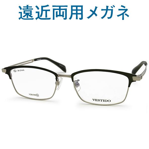 30代の頃に戻るメガネ おしゃれな遠近両用メガネ《安心のSEIKO・HOYAレンズ使用》VESTIDO VS36-040C4 老眼鏡の度数でご注文下さい 近くも見える伊達眼鏡 普通サイズ