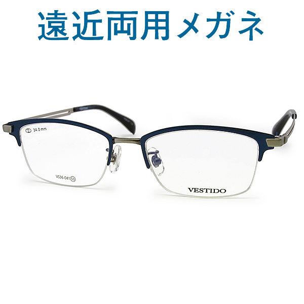 30代の頃に戻るメガネ おしゃれな遠近両用メガネ《安心のSEIKO・HOYAレンズ使用》VESTIDO VS36-041C4 老眼鏡の度数でご注文下さい 近くも見える伊達眼鏡 普通サイズ