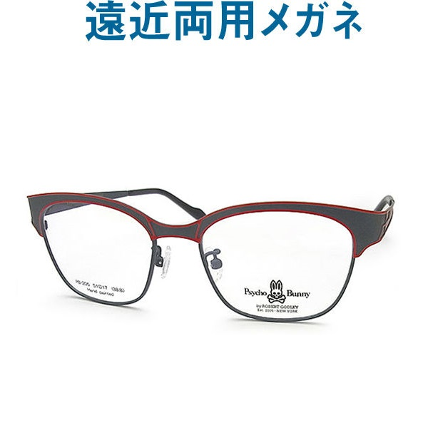 お洒落な遠近両用メガネ 【安心のHOYAレンズ使用】Psycho Bunny 205C3 普通サイズ 老眼鏡の度数でご注文いただけます