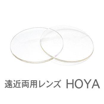 HOYA Synchro シンクロ薄型160 遠近両用メガネレンズ(2枚1組)初めての方でも慣れやすい