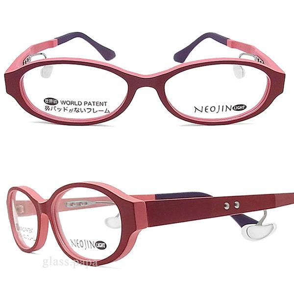 鼻パッドのない老眼用メガネ HOYA・SEIKOメガネ用薄型レンズ使用NEOJIN ネオジン NJ3007 3 老眼鏡 シニアグラス・リーディンググラス 送料無料 眼鏡 ユニセックス 小さめサイズn0v8wmN