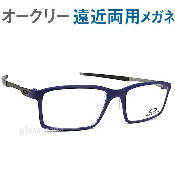 30代の頃に戻るメガネ オークリー遠近両用メガネ《安心のSEIKO・HOYAレンズ使用》STEEL LINE S スティールライン エス OX8097-03 老眼鏡の度数でご注文下さい 近くも見える伊達眼鏡
