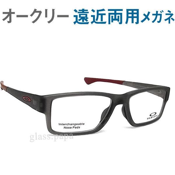 30代の頃に戻るメガネ オークリー遠近両用メガネ 安心のHOYA・SEIKOレンズ使用!OAKLEY AIRDROP MNP エアードロップMNP OX8121-0353 老眼鏡の度数でご注文いただけます