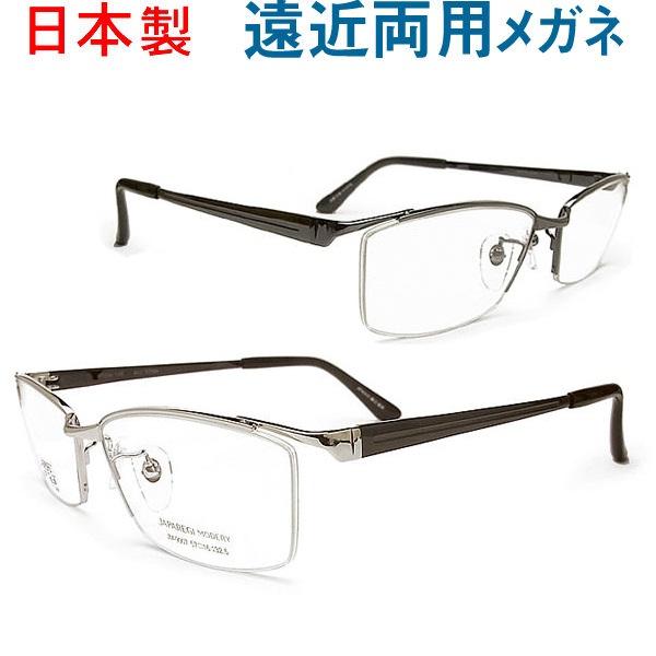 30代の頃に戻るメガネ かっこいい遠近両用メガネ《安心のSEIKO・HOYAレンズ使用》JAPAREGI MODERY 9007 老眼鏡の度数でご注文下さい 近くも見える伊達眼鏡 男性用 日本製