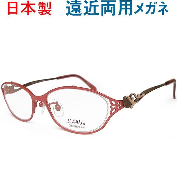 30代の頃に戻るメガネ おしゃれな遠近両用メガネ《安心のSEIKO・HOYAレンズ使用》Savuf 6207-PR 老眼鏡の度数でご注文下さい 近くも見える伊達眼鏡 女性用