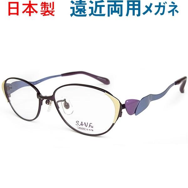 30代の頃に戻るメガネ おしゃれな遠近両用メガネ《安心のSEIKO・HOYAレンズ使用》Savuf 6222-DV 老眼鏡の度数でご注文下さい 近くも見える伊達眼鏡 女性用