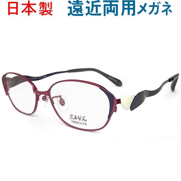 30代の頃に戻るメガネ おしゃれな遠近両用メガネ《安心のSEIKO・HOYAレンズ使用》Savuf 6222-PU 老眼鏡の度数でご注文下さい 近くも見える伊達眼鏡 女性用