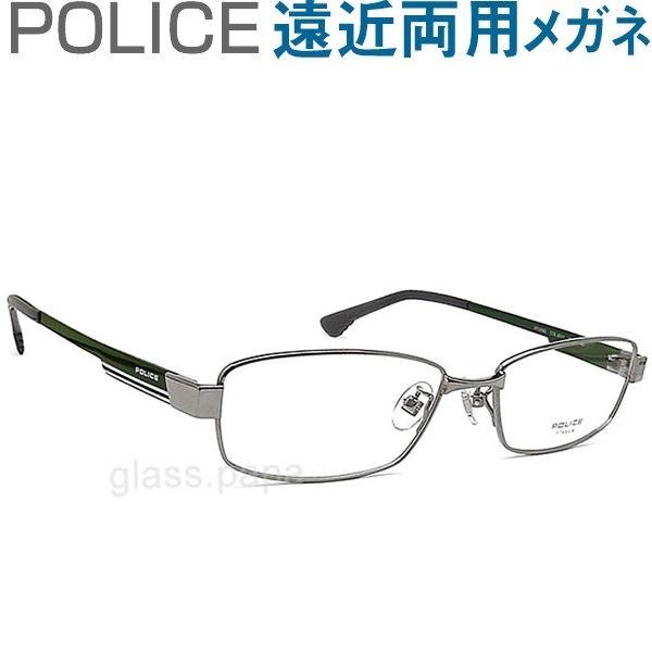 30代の頃に戻るメガネ ポリス遠近両用メガネ《安心のSEIKO・HOYAレンズ使用》POLICE 608J 0S11 老眼鏡の度数でご注文下さい 近くも見える伊達眼鏡 男性用 普通サイズ
