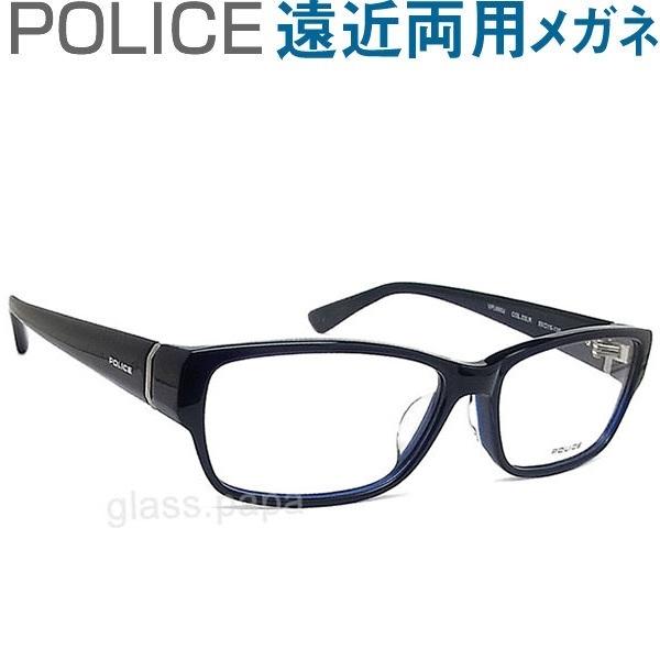 30代の頃に戻るメガネ ポリス遠近両用メガネ《安心のSEIKO・HOYAレンズ使用》POLICE 660J-03LR 老眼鏡の度数でご注文下さい 近くも見える伊達眼鏡 男性用 普通サイズ
