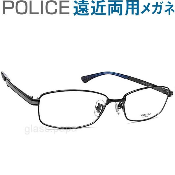 30代の頃に戻るメガネ ポリス遠近両用メガネ《安心のSEIKO・HOYAレンズ使用》POLICE 823J-0530 老眼鏡の度数でご注文下さい 近くも見える伊達眼鏡 男性用 普通サイズ