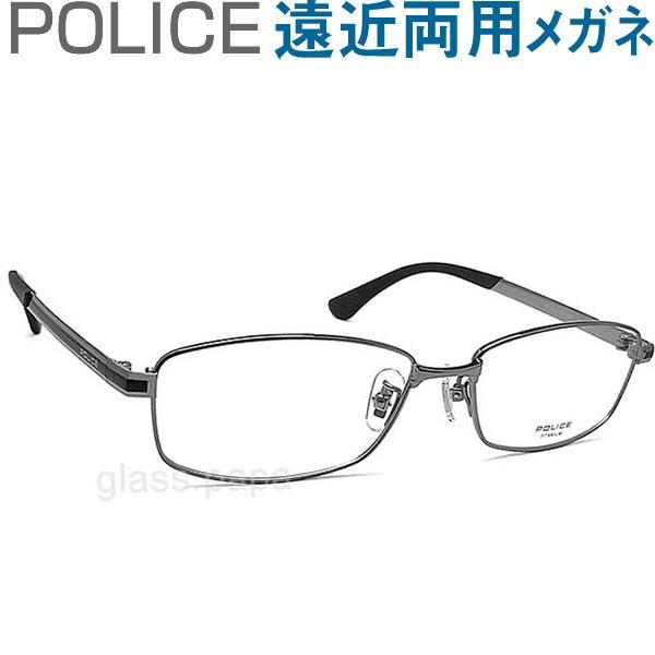 30代の頃に戻るメガネ ポリス遠近両用メガネ《安心のSEIKO・HOYAレンズ使用》POLICE 823J-0568 老眼鏡の度数でご注文下さい 近くも見える伊達眼鏡 男性用 普通サイズ