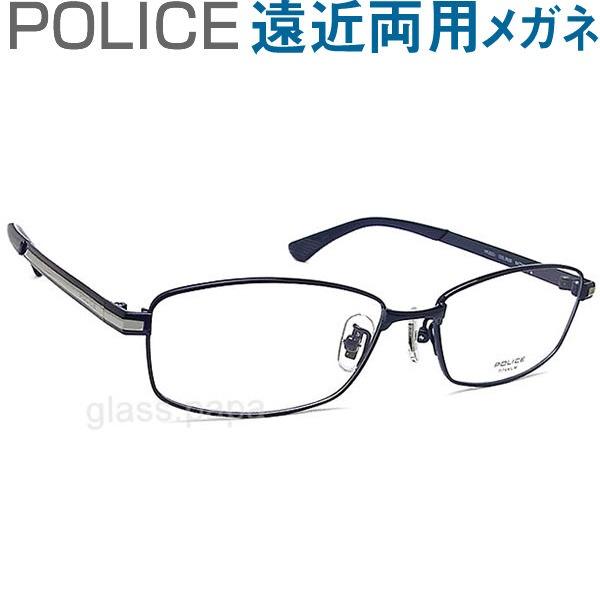 30代の頃に戻るメガネ ポリス遠近両用メガネ《安心のSEIKO・HOYAレンズ使用》POLICE 823J-0N28 老眼鏡の度数でご注文下さい 近くも見える伊達眼鏡 男性用 普通サイズ