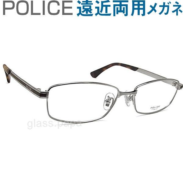 30代の頃に戻るメガネ ポリス遠近両用メガネ《安心のSEIKO・HOYAレンズ使用》POLICE 823J-0S16 老眼鏡の度数でご注文下さい 近くも見える伊達眼鏡 男性用 普通サイズ