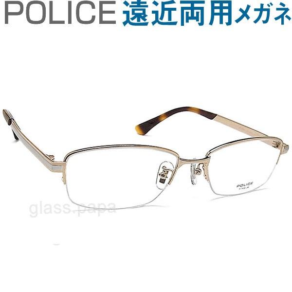 30代の頃に戻るメガネ ポリス遠近両用メガネ《安心のSEIKO・HOYAレンズ使用》POLICE 824J-08FF 老眼鏡の度数でご注文下さい 近くも見える伊達眼鏡 男性用 普通サイズ