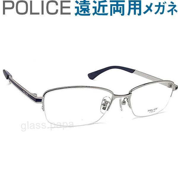 30代の頃に戻るメガネ ポリス遠近両用メガネ《安心のSEIKO・HOYAレンズ使用》POLICE 824J-0S11 老眼鏡の度数でご注文下さい 近くも見える伊達眼鏡 男性用 普通サイズ