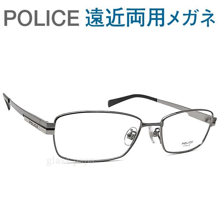 30代の頃に戻るメガネ ポリス遠近両用メガネ《安心のSEIKO・HOYAレンズ使用》POLICE VPL309J-0568 老眼鏡の度数でご注文下さい 近くも見える伊達眼鏡 男性用 普通サイズ