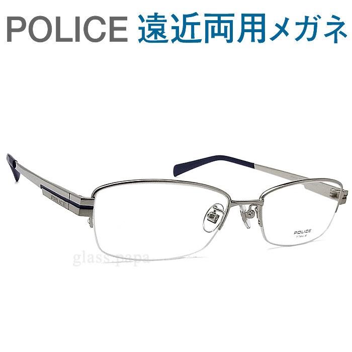 30代の頃に戻るメガネ ポリス遠近両用メガネ《安心のSEIKO・HOYAレンズ使用》POLICE VPL310J-0S15 老眼鏡の度数でご注文下さい 近くも見える伊達眼鏡 男性用 普通サイズ