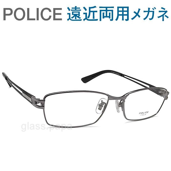 30代の頃に戻るメガネ ポリス遠近両用メガネ《安心のSEIKO・HOYAレンズ使用》POLICE VPL827J-0568 老眼鏡の度数でご注文下さい 近くも見える伊達眼鏡 男性用 普通サイズ
