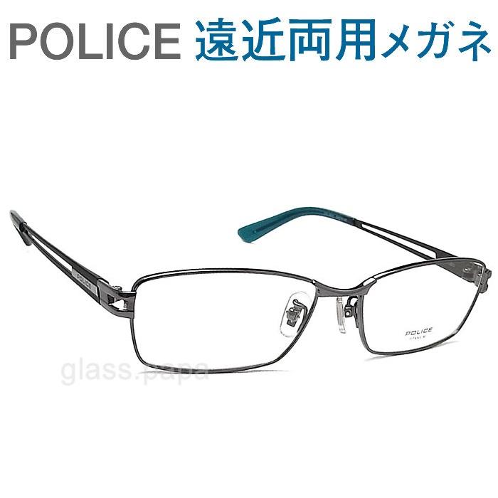30代の頃に戻るメガネ ポリス遠近両用メガネ《安心のSEIKO・HOYAレンズ使用》POLICE VPL827J-0S11 老眼鏡の度数でご注文下さい 近くも見える伊達眼鏡 男性用 普通サイズ