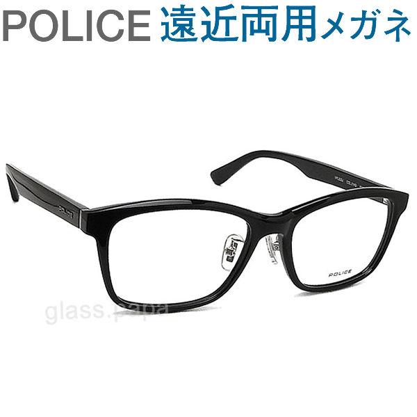 30代の頃に戻るメガネ ポリス遠近両用メガネ《安心のSEIKO・HOYAレンズ使用》POLICE 829J-01KS 老眼鏡の度数でご注文下さい 近くも見える伊達眼鏡 男性用 普通サイズ