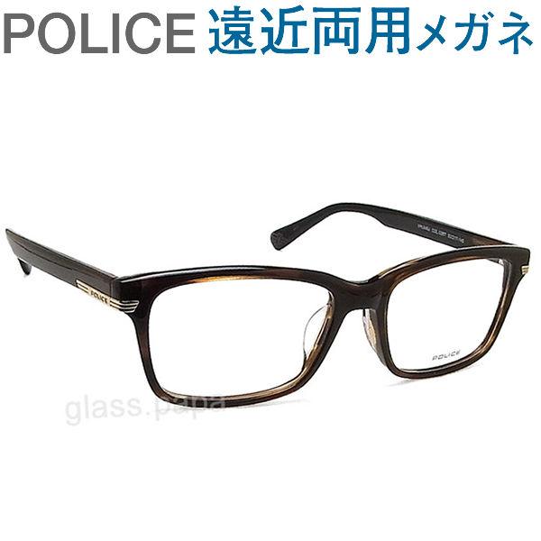 30代の頃に戻るメガネ ポリス遠近両用メガネ《安心のSEIKO・HOYAレンズ使用》POLICE 846J-02BT 老眼鏡の度数でご注文下さい 近くも見える伊達眼鏡 男性用 普通サイズ