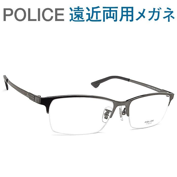 30代の頃に戻るメガネ ポリス遠近両用メガネ《安心のSEIKO・HOYAレンズ使用》POLICE VPL942J-0568 老眼鏡の度数でご注文下さい 近くも見える伊達眼鏡 男性用 普通サイズ