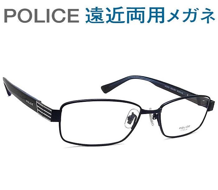 30代の頃に戻るメガネ ポリス遠近両用メガネ《安心のSEIKO・HOYAレンズ使用》POLICE VPL973J-0531 老眼鏡の度数でご注文下さい 近くも見える伊達眼鏡 男性用 普通サイズ