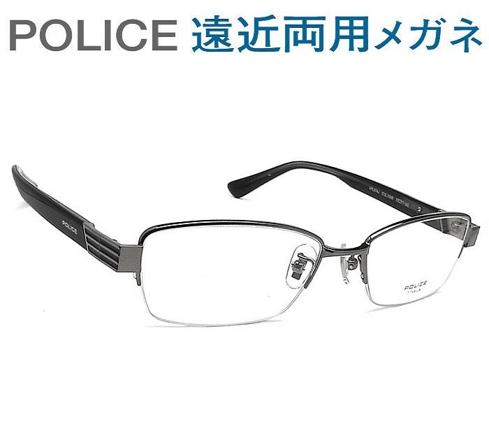 30代の頃に戻るメガネ ポリス遠近両用メガネ《安心のSEIKO・HOYAレンズ使用》POLICE VPL974J-0568 老眼鏡の度数でご注文下さい 近くも見える伊達眼鏡 男性用 普通サイズ