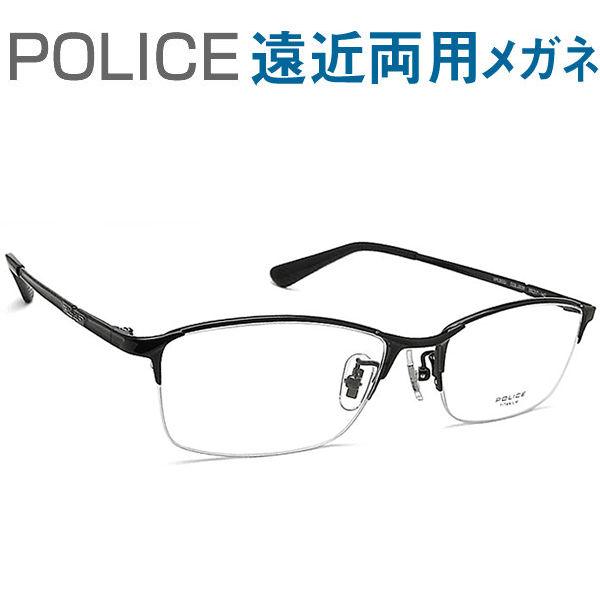 30代の頃に戻るメガネ ポリス遠近両用メガネ《安心のSEIKO・HOYAレンズ使用》POLICE 03J-0530 老眼鏡の度数でご注文下さい 近くも見える伊達眼鏡 男性用 普通サイズ
