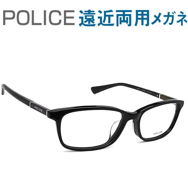 30代の頃に戻るメガネ ポリス遠近両用メガネ《安心のSEIKO・HOYAレンズ使用》POLICE 11J-01KU 老眼鏡の度数でご注文下さい 近くも見える伊達眼鏡 普通サイズ