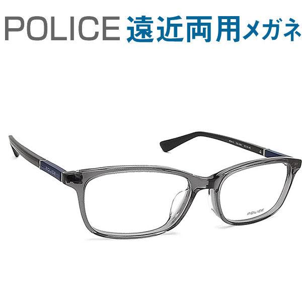 30代の頃に戻るメガネ ポリス遠近両用メガネ《安心のSEIKO・HOYAレンズ使用》POLICE 11J-03GU 老眼鏡の度数でご注文下さい 近くも見える伊達眼鏡 普通サイズ