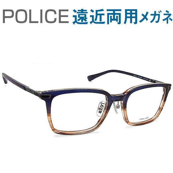 30代の頃に戻るメガネ ポリス遠近両用メガネ《安心のSEIKO・HOYAレンズ使用》POLICE 12J-03LU 老眼鏡の度数でご注文下さい 近くも見える伊達眼鏡 普通サイズ
