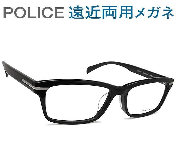 30代の頃に戻るメガネ ポリス遠近両用メガネ《安心のSEIKO・HOYAレンズ使用》POLICE VPL267J-01KM 老眼鏡の度数でご注文下さい 近くも見える伊達眼鏡 男性用 普通サイズ