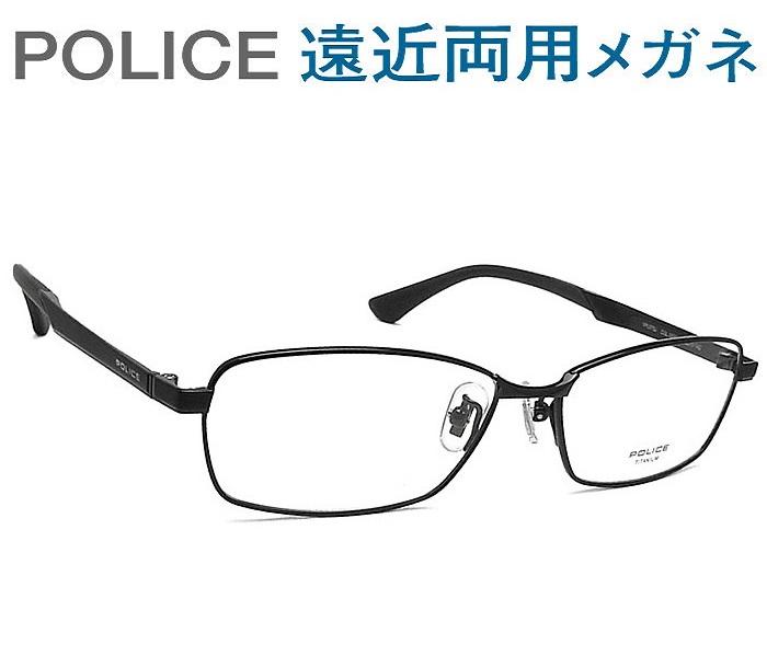 30代の頃に戻るメガネ ポリス遠近両用メガネ《安心のSEIKO・HOYAレンズ使用》POLICE VPL975J-0530 老眼鏡の度数でご注文下さい 近くも見える伊達眼鏡 男性用 普通サイズ
