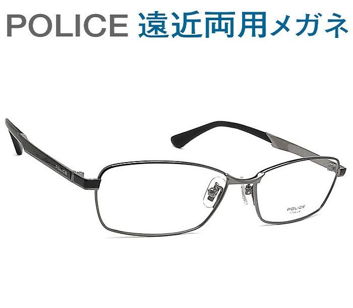 30代の頃に戻るメガネ ポリス遠近両用メガネ《安心のSEIKO・HOYAレンズ使用》POLICE VPL975J-0568 老眼鏡の度数でご注文下さい 近くも見える伊達眼鏡 男性用 普通サイズ