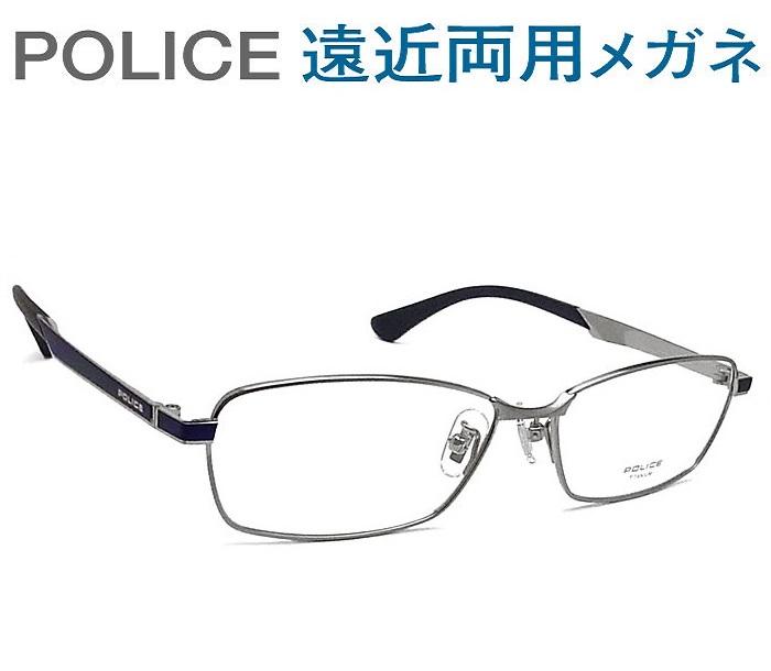 30代の頃に戻るメガネ ポリス遠近両用メガネ《安心のSEIKO・HOYAレンズ使用》POLICE VPL975J-0SLD 老眼鏡の度数でご注文下さい 近くも見える伊達眼鏡 男性用 普通サイズ