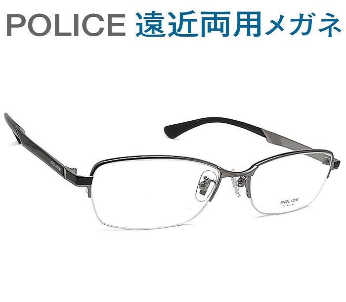 30代の頃に戻るメガネ ポリス遠近両用メガネ《安心のSEIKO・HOYAレンズ使用》POLICE VPL976J-0568 老眼鏡の度数でご注文下さい 近くも見える伊達眼鏡 男性用 普通サイズ